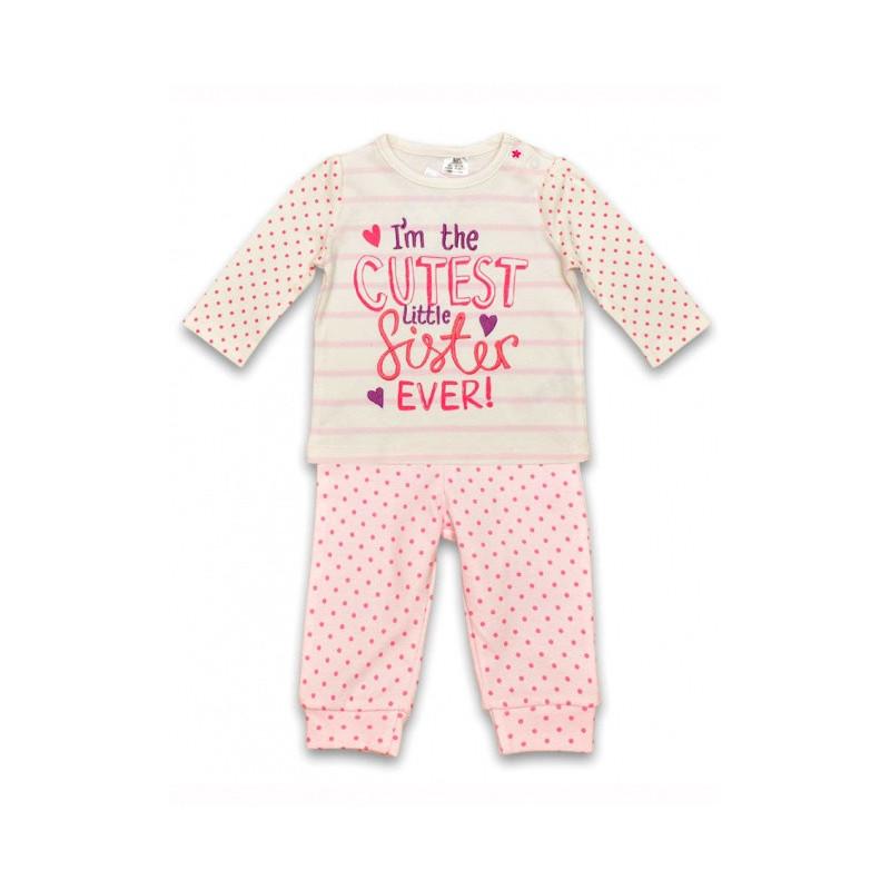 Kojenecké pyžamo Cute